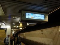 夜のNørreport駅
