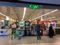 結構大きなスーパーだった